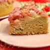 Пирог-перевертыш с яблоками, глазурью и орехами