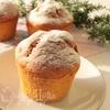 Творожные кексы с кукурузной мукой