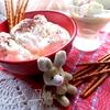 Суп-крем со снежками (Lumepallisupp)