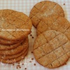 Хрустящие гречневые хлебцы