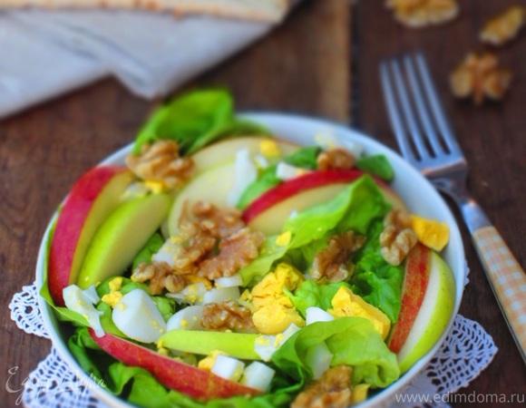 Салат с яблоками и грецкими орехами