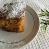 Французский деревенский пирог с медом
