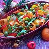 Морковный салат с руколой