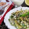 Салат из запеченных кабачков