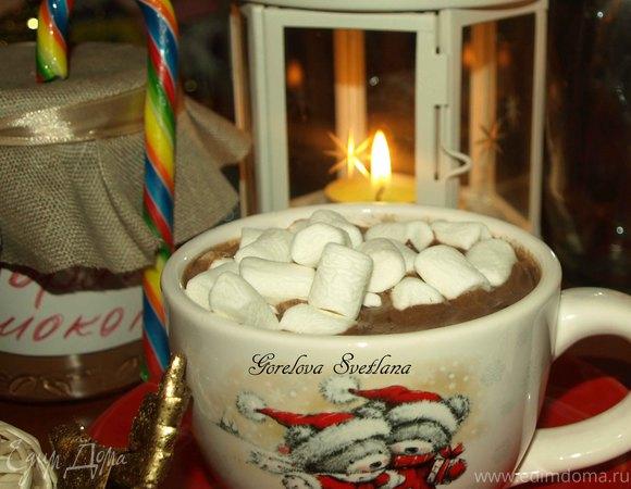 "Горячий шоколад с пряностями ""18+"""