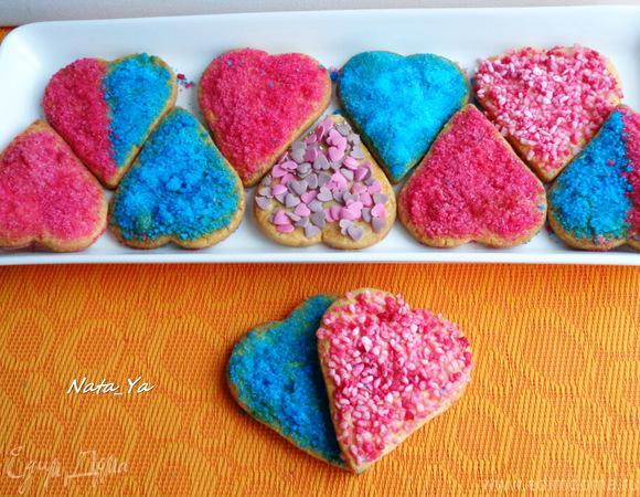 Печенье «Сахарные сердечки»