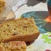 Кукурузный закусочный кекс с беконом
