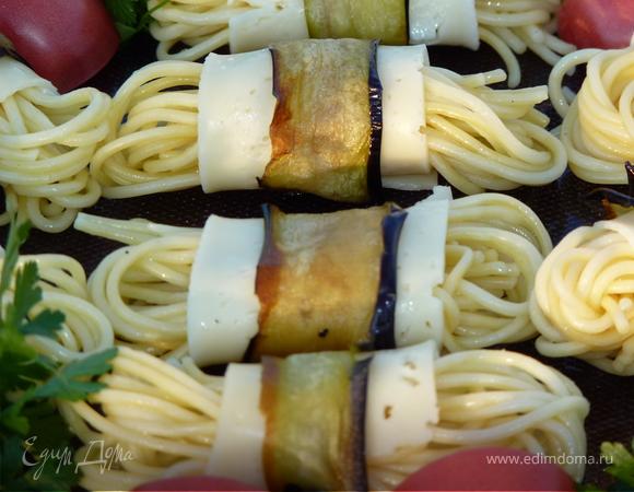 Моточки-гриль из спагетти