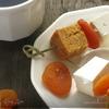 Канапе с имбирным бисквитом и фетой