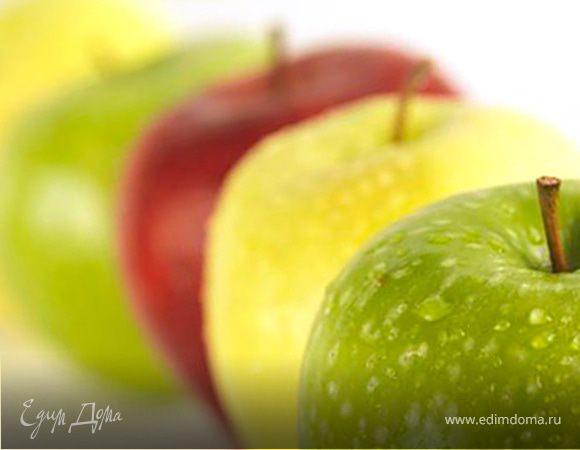Яблоко на ужин – и врач не нужен!