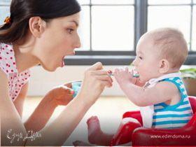 Чем кормить малыша. Комментарий педиатра