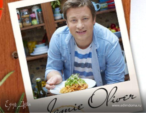 Конкурс «Едим вкусно с Джейми Оливером»