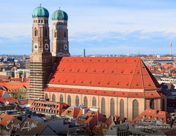 Мюнхенские каникулы. Как развлечь. Часть 1