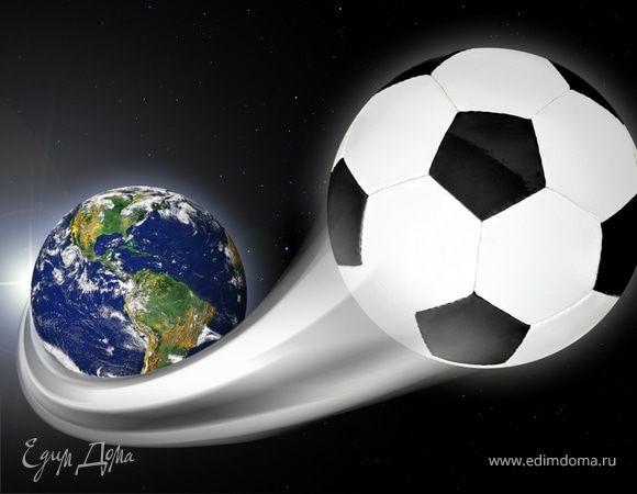 Лето, Бразилия, футбол