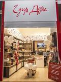 Новый магазин «Едим дома» в Алмате!