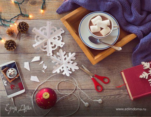 Встречаем Новый год с «Едим Дома!»: праздничный спецпроект!