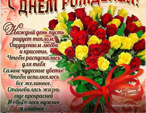 Оксана (Оксана Ч), поздравляем с Днём рождения!