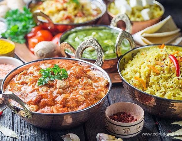 Карнавал вкусов: семь рецептов индийской кухни