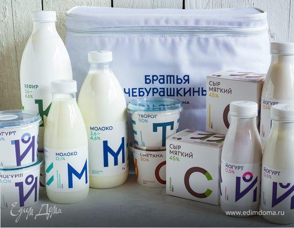 Благодарность любимому сайту «Едим Дома» и компании «Братья Чебурашкины. Семейная ферма» за очень вкусные призы!