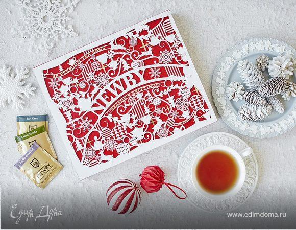 Чай в подарок — древняя традиция