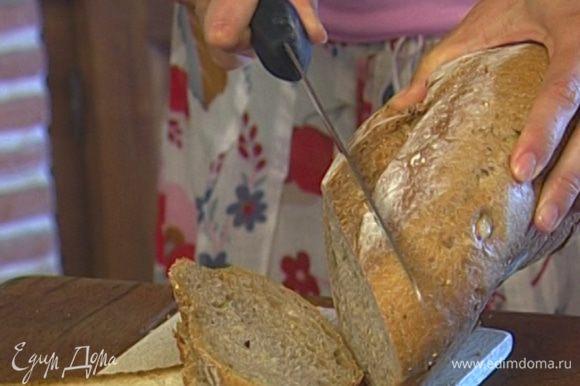 Хлеб нарезать.