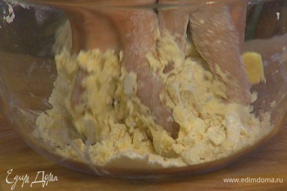 Растереть руками 90 г предварительно размягченного сливочного масла вместе с пшеничной мукой и солью в крошку.