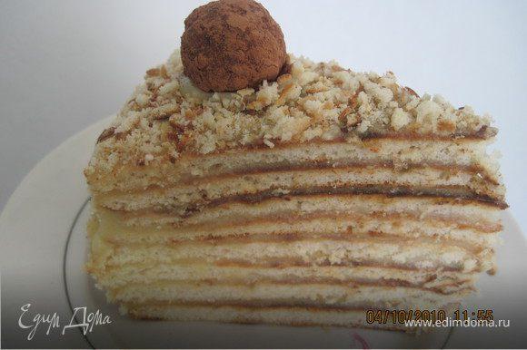 Теплым кремом перемазать коржи. Обрезки от коржей или один из коржей измельчить, и посыпать торт крошкой. Дать торту пропитаться. Приятного аппетита!