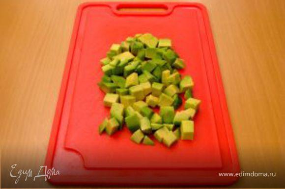 Авокадо почистить, нарезать кубиками.