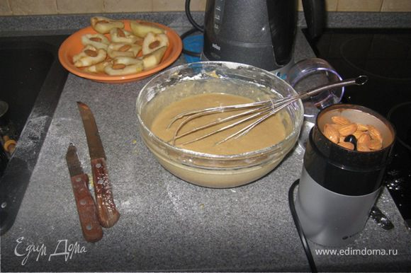 В каждую половинку груши вложить целую миндалину, остальные орехи измельчить и добавить в тесто.