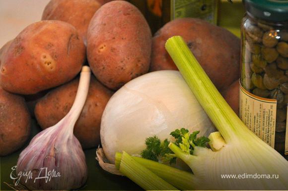 Картофель почистить и нарезать средними кубиками. Фенхель нарезать кольцами, белый лук полукольцами, каперсы и чеснок мелко нарубить.