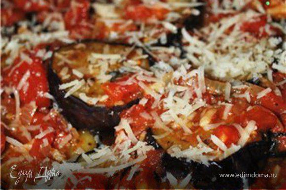 Баклажаны обжарить в раст. масле до мягкости. Соус: На среднем огне обжаривать лук, чеснок и орегано в течение 10-ти минут. Добавить помидоры, закрыть крышкой и тушить 15 минут. Затем добавить базилик, уксус, соль по вкусу, черный молотый перец и тушить еще несколько минут. В форму для запекания положить слой соуса, немного пармезана, слой баклажанов. В такой же последовательности выложить все ингредиенты. Верхний слой - сыр + сухой орегано.