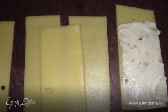 Смазываем сырным кремом с одной стороны не до конца и сворачиваем в улитки.