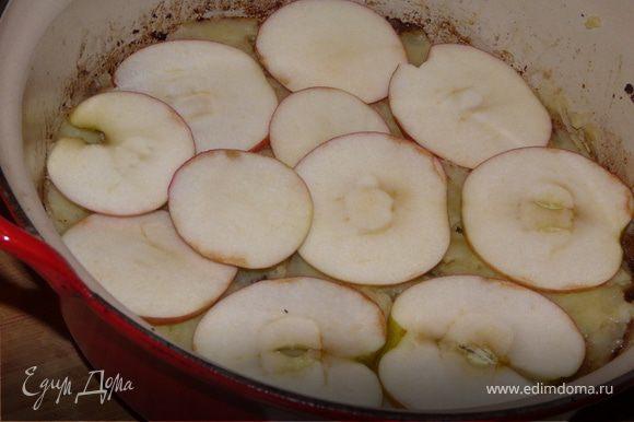 Переложить мясо в огнеупорную посуду (смазать), духовка 250С. Выложить сверху пюре, а на пюре пластинки яблок. Запечь ок. 15 минут.