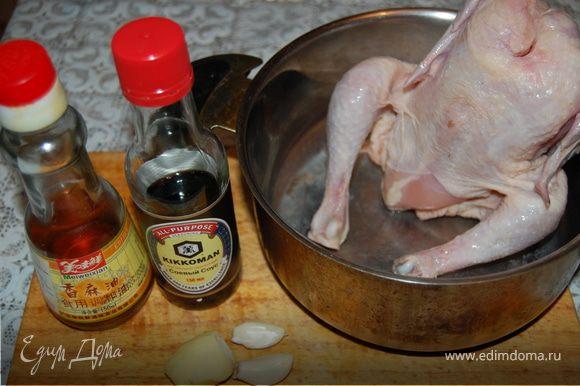 Перед началом готовки промыть цыпленка, обсушить полотенцем и подвесить за ножки, чтоб стекла влага и кожа высохла.