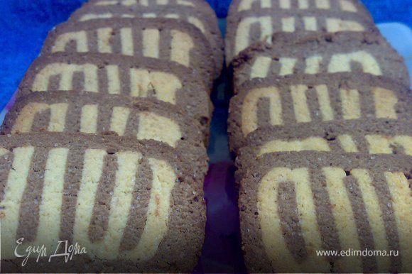 Наши печеньки готовы.Приятного чаепития!