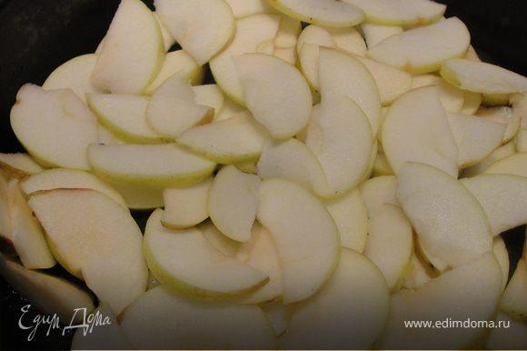 Тесто очень хорошо подходит, поэтому надо взять форму или повыше, или побольше диаметром. Смазать ее маслом, разложить дольки яблок.