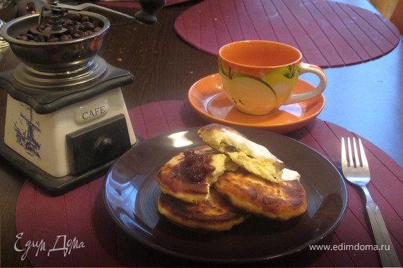 Сформировать сырники (я делаю круглые), обвалять в муке и обжарить с двух сторон в растительном масле до хорошо золотистого цвета. Подавать со сметаной, вареньем и конечно же с утренним кофе!