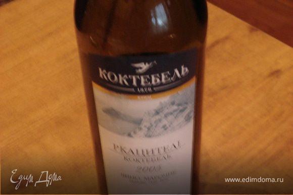 Для приготовления желе берем 250 мл белого вина,