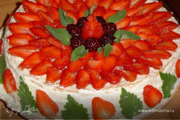 Торт готов! Приятного аппетита!!!!!!!!!!