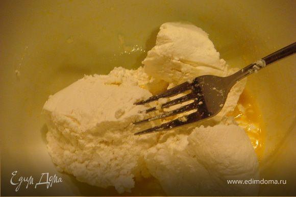 Подбить яйцо с сахаром, добавить творог, муку, соль и вымешать с помощью вилки до однородности.