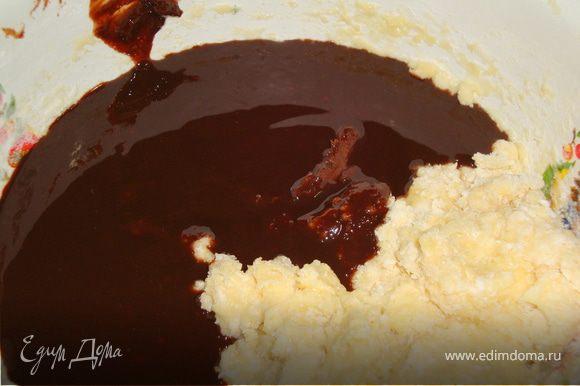 На водяной бане растопить остальное сливочное масло (100г) с шоколадом, добавить (5 ст.л.) сахара, размешать и остудить.