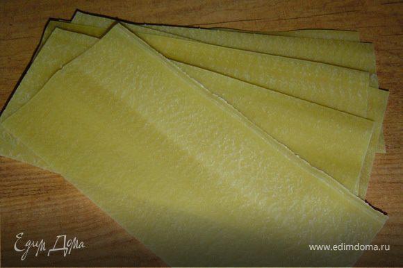 Листы для лазаньи отвариваем (столько времени, как указано на упаковке)