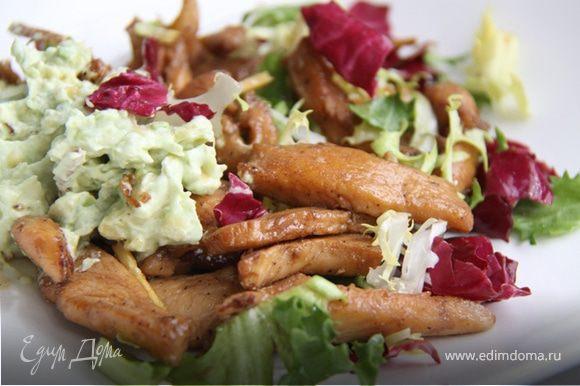 6. Выкладываем на тарелку листья салата, спрыскиваем немного соком лимона, выкладываем курицу и пасту из авокадо с сыром.