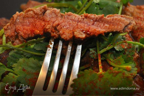 Выкладываем наш бифштекс на тарелку, сервируем приборами, наливаем бокал вина. Теперь надо сделать глоток вина и омыть им всю полость рта, чтобы все рецепторы языка были задействованы, а следом отрезаем кусочек мяса и… НАСЛАЖДАЕМСЯ!