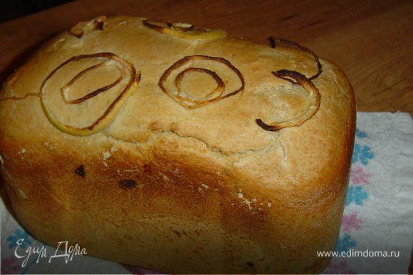 Это рецепт для хлебопечки, поэтому кладeм ингредиенты в контейнер в следующем порядке - теплая вода, мелко нарезанные лук, чеснок, нарезанный кубиками сыр и соль. После этого добавляем пшеничную муку, ржаную и дрожжи. В моей хлебопечке необходимо 3 часа 40 минут для выпекания этого хлеба. За 40 -45 мин. до окончания программы открываем хлебопечку и выкладываем кольца лука для украшения.