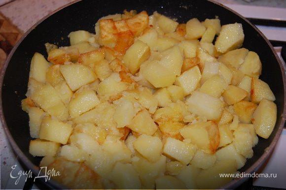Очищенный картофель нарезать небольшими кубиками и хорошенько обжарить на растительном масле до образования золотистой корочки. В процессе жарки посолить.
