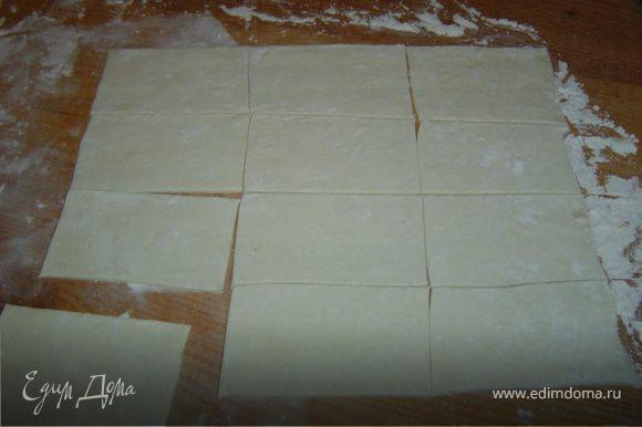 Тесто разморозить,дать немного постоять в тепле,раскатать в пласт,разрезать пласт на прямоугольники.