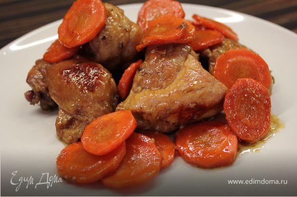 Жарить курицу как обычно. За 20 минут до окончания добавить морковь. Через 10 минут чеснок, порезанный кружочками, поперчить. Затем добавить мед и соевый соус. И томить на медленном огне еще минут 10.