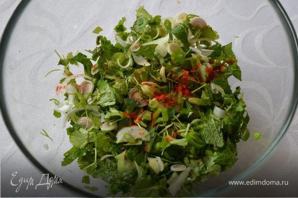 Мяту, зеленый лук и кориандр мелко нарезать и соединить с лемонграссом, все посыпать чили.