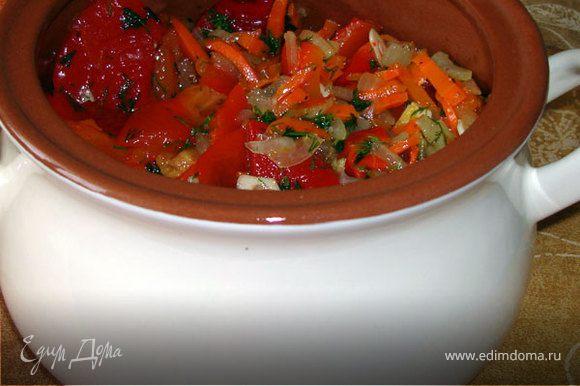 Перекладываем в удобную посуду и убираем в холодильник как минимум на 3-4 часа. Салат хорошо хранится до 2-х недель… Приятного аппетита!